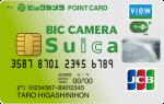 biccamera-suica_card-face