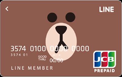 LINE Payカード(ラインペイカード)