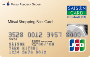 三井ショッピングカードなら4,500円相当もらえる!