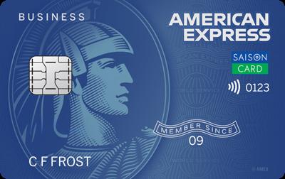 カード 解約 エクスプレス エクスプレスカードの解約方法と年会費がかからないタイミング 新幹線の予約はどうなる?