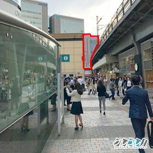 赤いビルが阪急メンズ東京