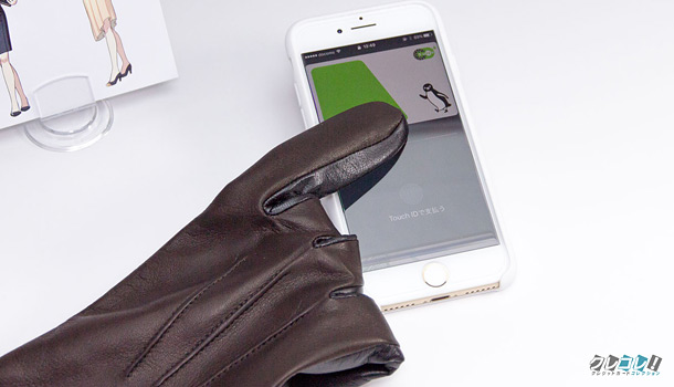 スマートフォン対応タッチ可能