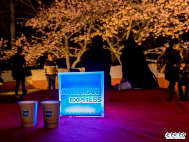桜茶と甘酒を飲みながら花見できます