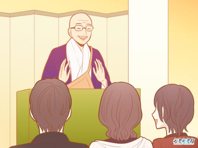 清水寺の貫主(かんす=最高僧職で一番えらい人)、森 清範(せいはん)様のご法話