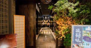 ゴールド・ダイニングby招待日和で東京丸ビルの店舗「醍醐味」に行ってきた