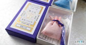 京都の珍しいお土産を買うならお香の老舗 薫玉堂がオススメ。ここにしかないオリジナル商品も多く幅広い年代に贈れます!アメックスカードなら特典付