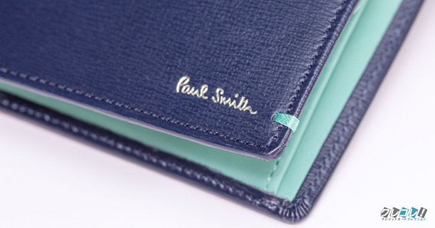 amex-paulsmith-campaign-image08