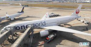 どこかにマイルの使い方は?実際に使って福岡に行ってきました。往復6,000マイルで飛行機にマジで乗れた!!