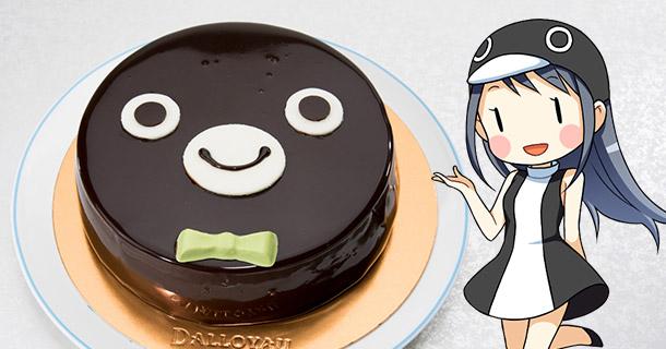 東京グランスタで予約したSuicaのクリスマスケーキ