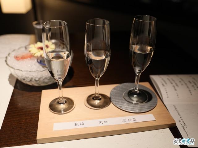 ご当地日本酒三種のみ比べ