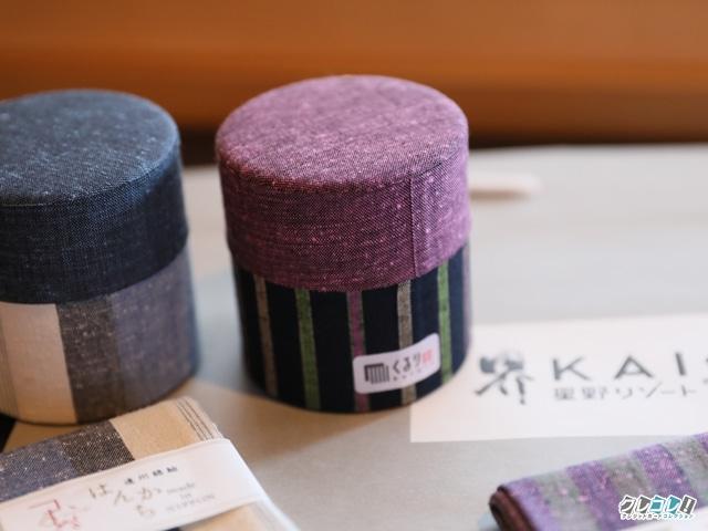 遠州のお土産、綿紬